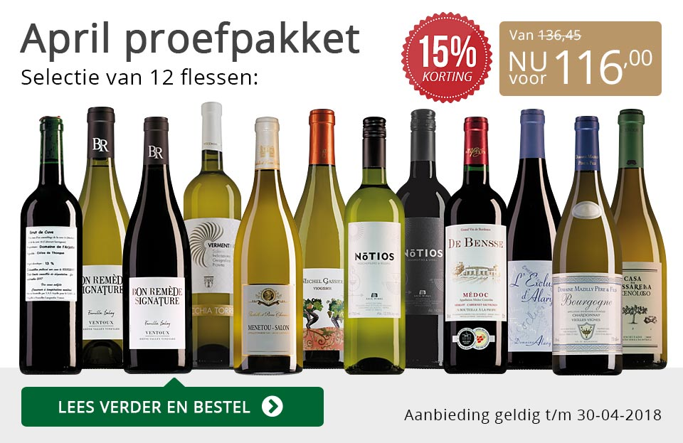 Proefpakket wijnbericht april 2018 (116,00) - grijs/goud